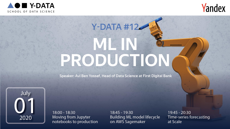 Подборка карточек для Y-data